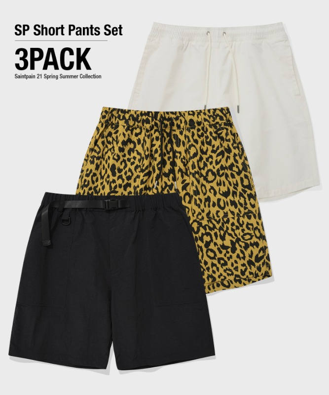 [3-PACK] SP SHORTS SET